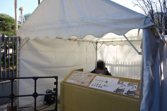 子供連れ大相撲観戦(両国国技館) (5)