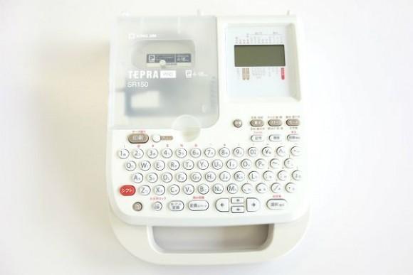 ラベルライター キングジム テプラPRO SR150 (10)