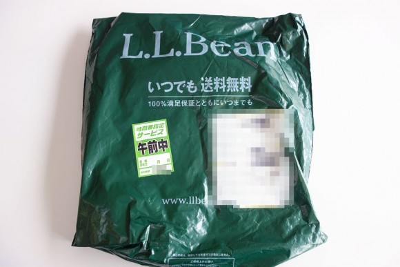 L.L.Bean公式通販サイトは送料無料