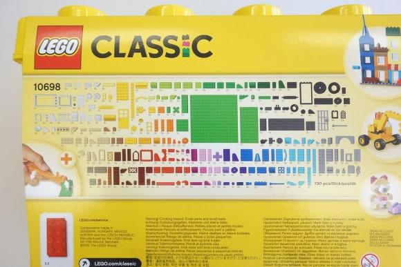 レゴ クラシック 黄色のアイデアボックスプラス 10696のパッケージ (1)