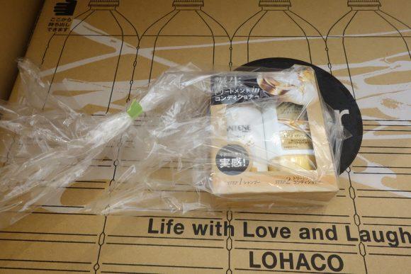 日用品の通販サイトLOHACO(ロハコ)の梱包状態 (6)
