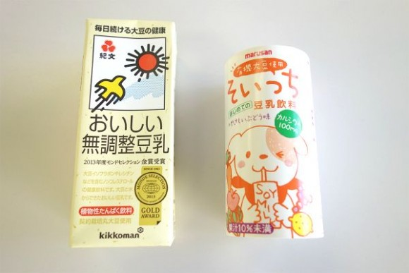 子どものための鉄分とカルシウム豆乳飲料 (2)