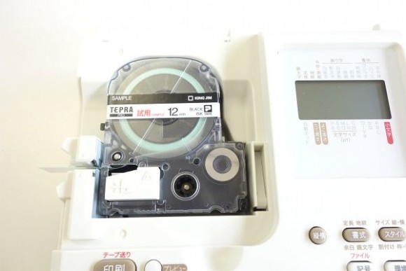 ラベルライター キングジム テプラPRO SR150 (15)