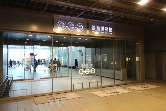大宮_鉄道博物館 (36)