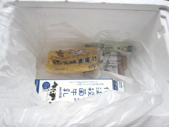 らでぃっしゅぼーやの保冷や梱包状況 (3)