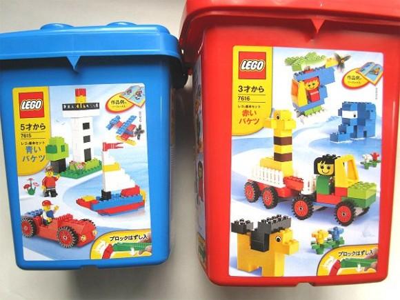 レゴ_赤いバケツと青いバケツの比較 (2)