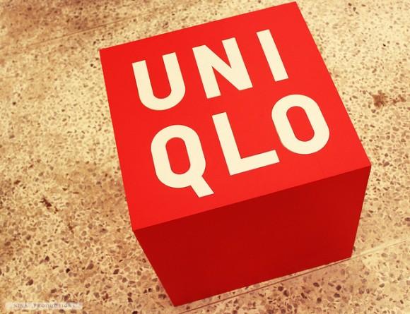 ユニクロを安く買う方法 (4)