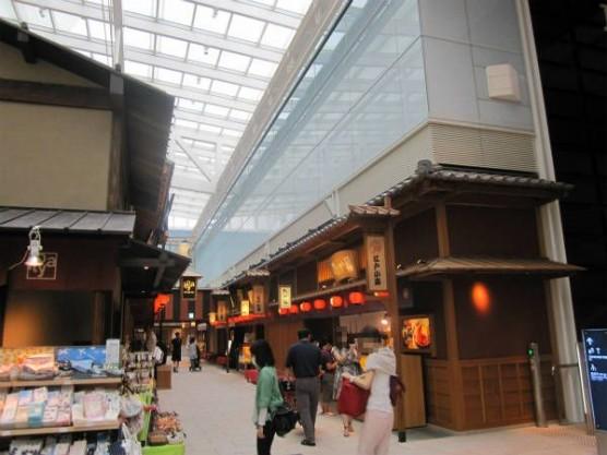 羽田空港国際線ターミナル (7)