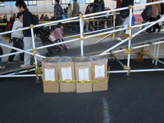 貨物フェスティバル22