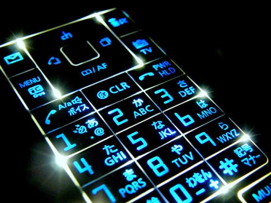 携帯電話のキーの写真