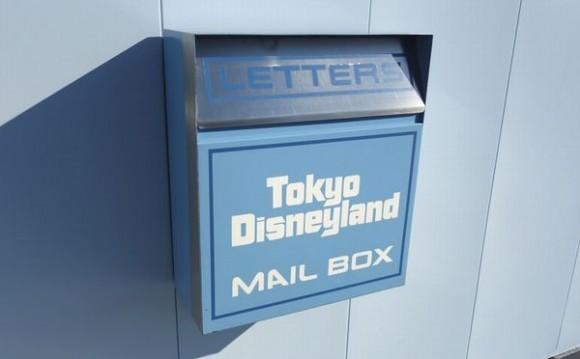 東京ディズニーランドのメールボックス (3)