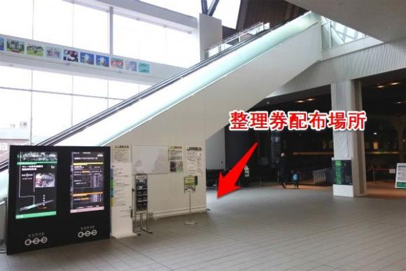 鉄道博物館のミニ運転列車整理券配布場所