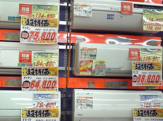 電化製品を底値で買う (2)