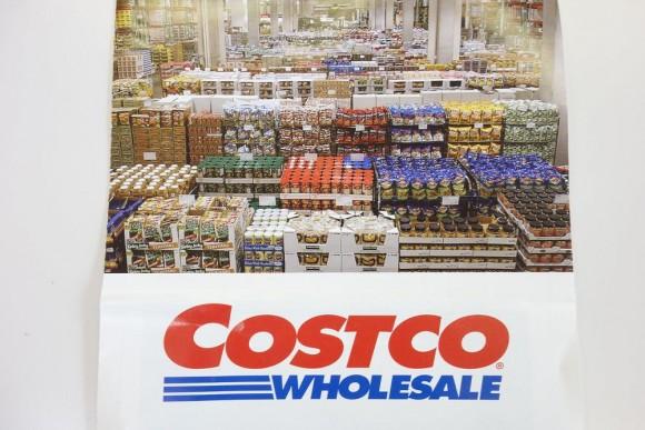 コストコ(COSTCO)の無料1日体験パスでお試しする方法 (2)