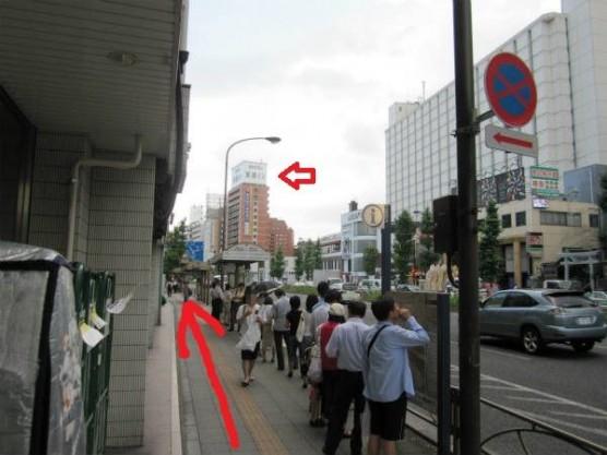品川駅から八ツ山橋への行き方 (4)