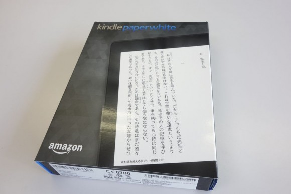 Kindleオーナーライブラリーのために端末購入をする必要はあるのか (1)