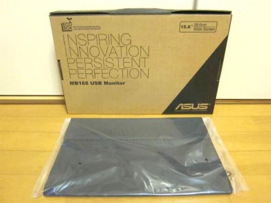 ASUSモバイル液晶モニターMB168B (1)