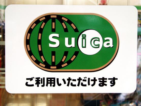 suicaを使う (1)