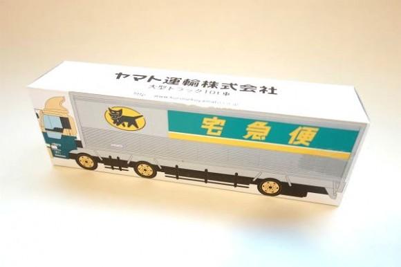 クロネコポイントでもらえるミニカー_10トントラック (11)