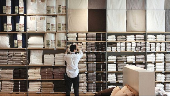 無印良品を安く買う方法 (2)