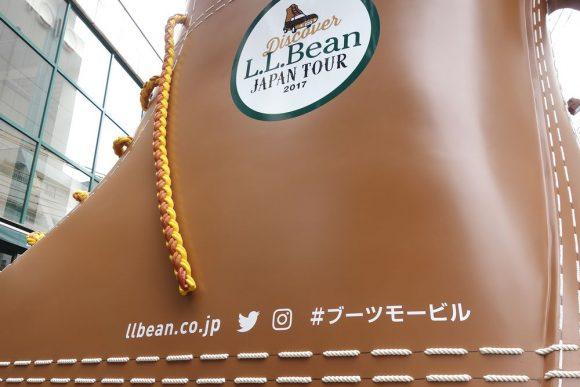 L.L.Beanのビーンブーツの車「ブーツモービル」 (13)