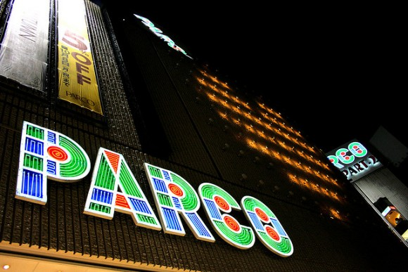 PARCO(パルコ)のセール「グランバザール」はいつ