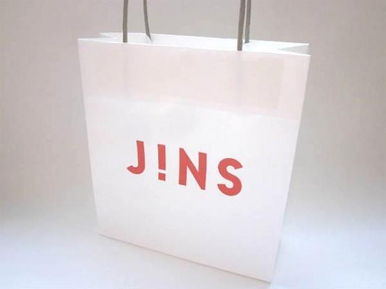 JINSのメガネ (1)