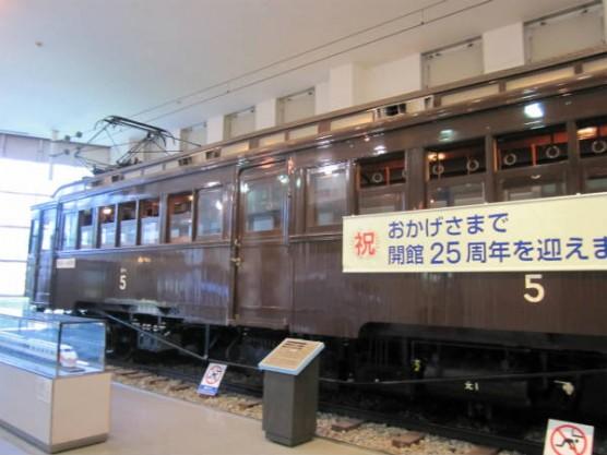 東武博物館 (18)