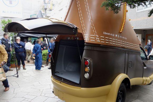 L.L.Beanのビーンブーツの車「ブーツモービル」 (22)