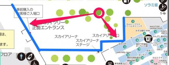 東京スカイツリーのプロジェクションマッピングはどこがよく見えるか (2)