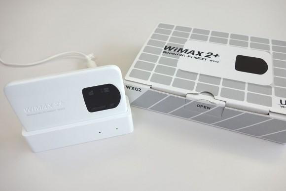 WiMAXのルーターの通信時間は長い