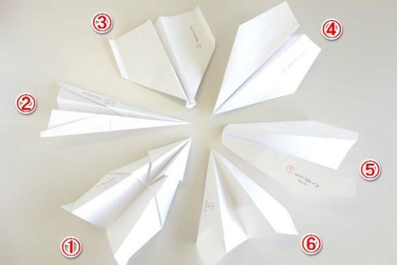よく飛ぶ紙飛行機はどれか?