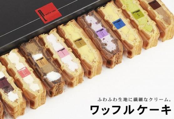 ワッフル・ケーキの店R.L「東京駅限定今月のワッフル10個セット」
