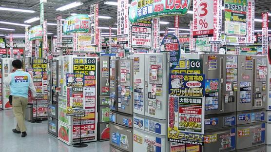 家電量販店 (3)