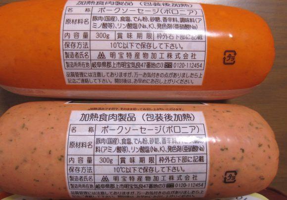 楽天ふるさと納税返礼品_岐阜県羽島市 (2)