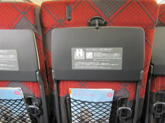 E7系北陸新幹線乗車レビュー (4)