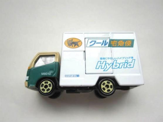 クロネコヤマトミニカー・レジャーシートセット (8)