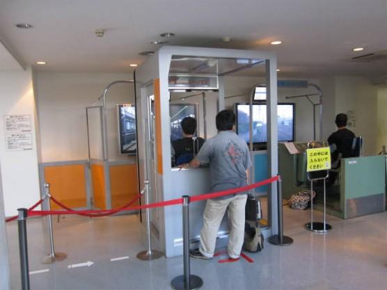 東武博物館 (3)