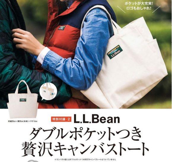 lee付録L.L.Bean