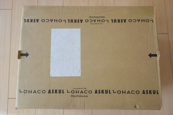 日用品の通販サイトLOHACO(ロハコ)の梱包状態 (2)