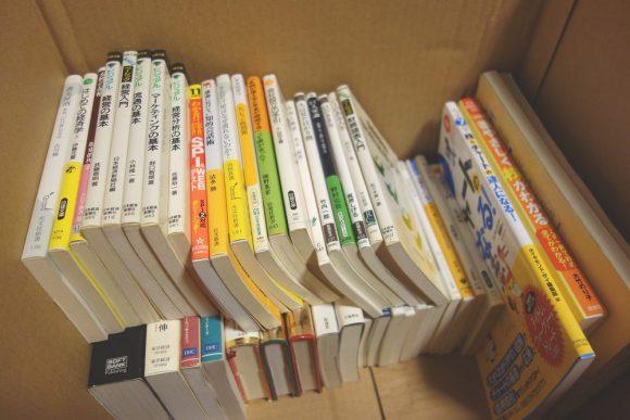 ブックオフの宅配買取で買い取ってもらった新書・小説 (2)