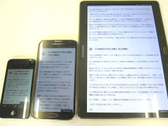 GALAXY Tablet S (1)