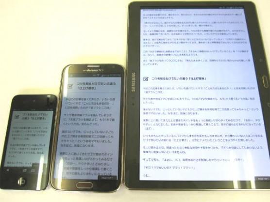 GALAXY Tablet S (1)