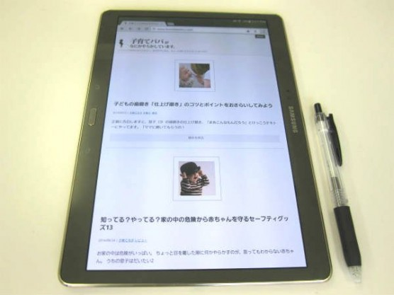 GALAXY Tablet S (10)