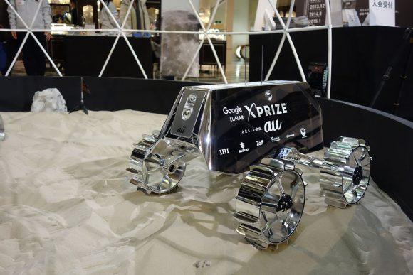 HAKUTOのローバーフライトモデル