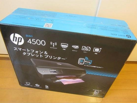 HP ENVY4500 (2)