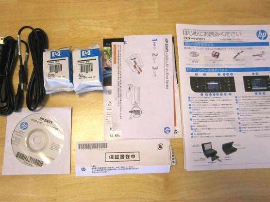 HP ENVY4500 (3)