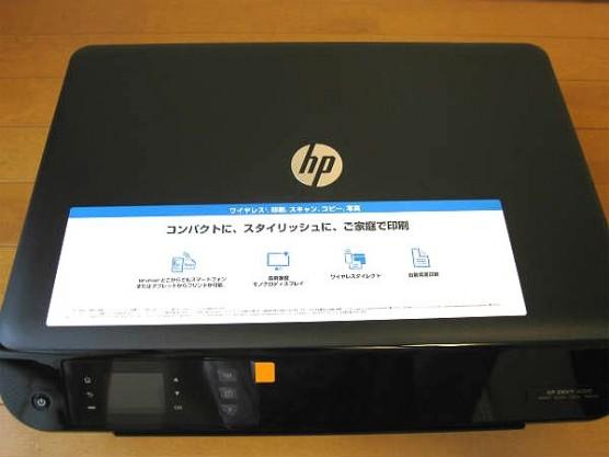 HP ENVY4500 (4)