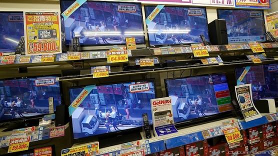 電化製品を底値で買う (1)