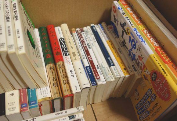 ブックオフの宅配買取で買い取ってもらった新書・小説 (1)